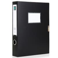 得力5603档案盒A4文件盒粘扣资料盒文件夹收纳盒文件套多规格2寸
