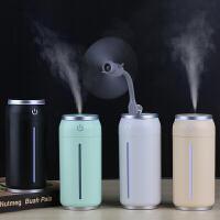 加湿器 usb迷你家用卧室空气雾化器办公室喷雾空气净化器小型雾化加湿车载迷你氧吧