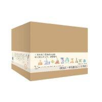 讲谈社―中国的历史(盒装共十卷)