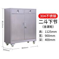 304不锈钢矮柜中二斗床头柜文件柜工具柜医疗储物抽屉活动柜现货 0.6mm
