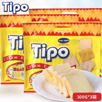 【满减】越南进口丰灵Tipo白巧克力面包干300g*3袋 牛奶味鸡蛋酥性饼干零食品