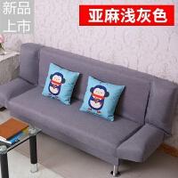 简易沙发床1.8可折叠多功能客厅两用小户型实木双人懒人沙发单人定制