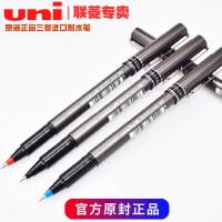 日本uni三菱进口UB-155中性笔0.5mm 耐水性金属笔杆走珠笔UB-177 学生考试笔 商务办公用品签字笔0.7m