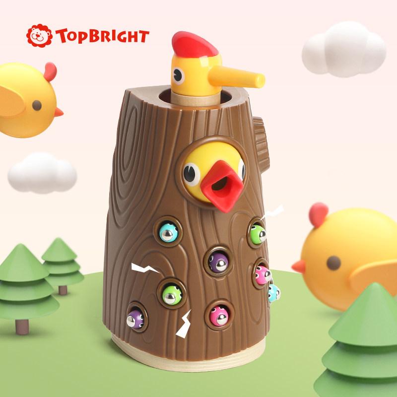 特宝儿啄木鸟捉虫游戏宝宝益智1-2岁3女孩男孩婴儿童啄木鸟吃抓捉虫子钓鱼玩具智力动脑