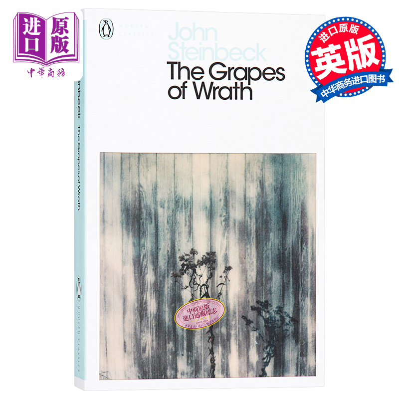 预售【中商原版】愤怒的葡萄/斯坦培克 英文原版 The Grapes of Wrath 进口图书 John Steinbeck 经典文学 英文原版书 英文书 预计9月上旬到货