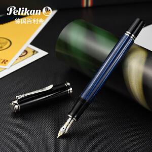 百利金钢笔帝王系列M405 商务*办公成人用钢笔礼品笔14K金双色笔尖 墨水钢笔 顺丰包邮