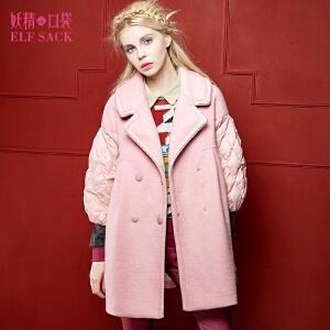 妖精的口袋糖果娘冬装女欧美泡泡袖复古呢子大衣毛呢外套女中长