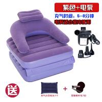 单人折叠沙发床 充气懒人沙发 可爱创意 午休椅 可折叠沙发榻榻米