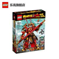 LEGO乐高积木 悟空小侠系列 80012 孙悟空齐天大圣黄金机甲 玩具礼物