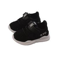 夏季儿童运动鞋镂空网眼鞋 男女童网布鞋透气洞洞鞋5岁小童