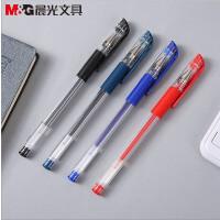 Q7晨光文具中性笔0.5mm水笔会议笔学生办公签字笔12支装 Q7书写顺滑