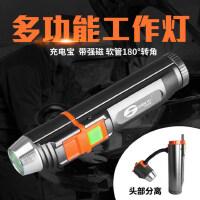 多功能车载户外灯充电宝带磁铁手电筒强光防身可充电超亮防水5000