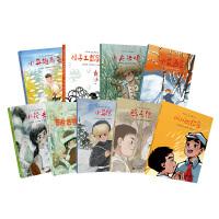 中国红色经典绘本套装(全9册)