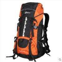 双肩包时尚大容量登山包70L80L男女双肩带防雨罩旅行专业背负大背包