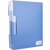 得力5007 大容量A4/100页办公资料册 蓝色 单只装