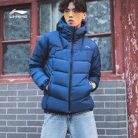 李宁短款短羽绒服男士新款训练系列保暖上衣连帽冬季白鸭绒运动服AYMN031