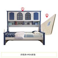 床衣柜床一体多功能储物单人床地中海房家具组合套装 衣柜床+M04 (床垫4cm厚度)