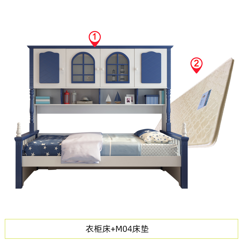 床衣柜床一体多功能储物单人床地中海房家具组合套装 衣柜床+M04 (床垫4cm厚度) 品质保证,售后无忧!部分商品为定制定金价格,偏远地区运费及发货情况请咨询客服,私