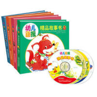 【VIP尊享】幼儿画报精品系列(共4册)