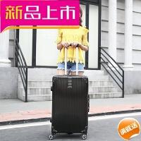 20180527133238344超大30寸拉杆箱万向轮学生旅行箱子30寸码箱28寸男女行李箱包26寸