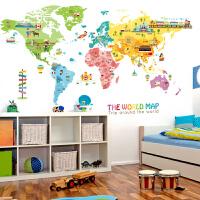 大型儿童房卧室客厅世界地图装饰品墙贴纸卡通学校幼儿园早教贴画