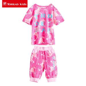 探路者童装 儿童短袖套装小童2017夏季新款男女童T恤 七分裤两件套