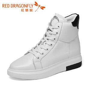 红蜻蜓舒适女高帮鞋秋冬季女鞋马丁靴女短靴英伦带铆钉HTB682