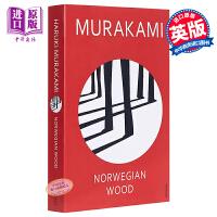 预售 【中商原版】挪威的森林 [英文原版] Norwegian Wood [Paperback] Haruki Mura