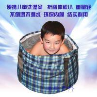 儿童洗澡盆钓鱼水桶旅游旅行洗衣盆户外折叠水盆浴盆超大号60L