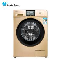小天鹅(Little Swan)TG100V120WDG 10KG公斤变频全自动滚筒洗衣机 金色 智能WIFI 节能家