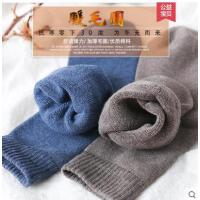 加绒保暖男士袜子韩版加厚毛圈袜毛巾袜中筒地板袜防臭