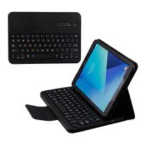 ikodoo爱酷多 三星Galaxy Tab S/S2/S3 T820/(T825)/ T700(T705C/T800