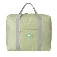 孕妇待产包袋子 孕妇待产包袋子入院大容量旅行收纳袋整理袋衣服打包袋防水行李包