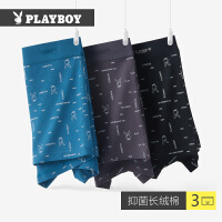 PLAYBOY/花花公子男士棉内裤抗菌透气平角裤薄印花四角短裤头衩男生【3条装】
