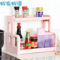 厨房置物架 塑料厨房调料品置物架家用创意整理收纳架塑料桌面储物架子调味架