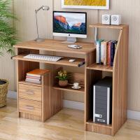 简约现代板式写字桌宜家家居带书柜办公写字电脑桌旗舰家具店