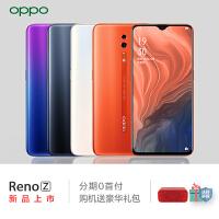 【分期0首付】OPPO Reno Z全面屏正品官方旗舰新品4800万超清拍照智能手机opporeno r15 r17