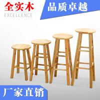 实木吧台椅简约手机店桌椅子北欧现代酒吧高脚家用高凳子