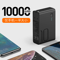 Baseus倍思 10000毫安充电宝充电器二合一迷你小巧便携移动电源PD快充苹果安卓专用xs max超薄大容量自带插