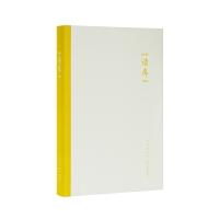 《读库1902》(张立宪主编读库丛书MOOK)2019年第二期