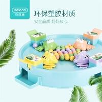 贝恩施 青蛙吃豆玩具 抖音同款亲子互动桌面游戏益智儿童乐趣玩具
