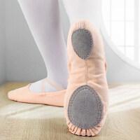 舞蹈鞋女�底�功鞋成人芭蕾舞鞋�和�跳舞鞋瑜伽鞋男士大�a形�w鞋