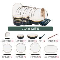 欧式金边墨色陶瓷餐具碗碟套装家用米饭碗菜盘 玉玲珑8人食42件 无礼盒