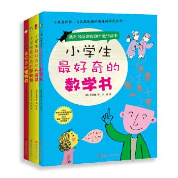 """教室里学不到的科学(全4册) 韩国文化体育观光部优秀科普图书,""""早读图书""""推荐图书,校园图书管理员协会推荐图书,不用老师讲,自己就懂的趣味科学漫画书,让枯燥的科学知识轻松起来"""