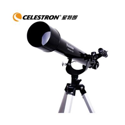 美国星特朗PowerSeeker50-A 入门天文望远镜儿童天文望远镜六一儿童节礼物观天观星天地两用 配手机寻星支架,手机下载星空软件