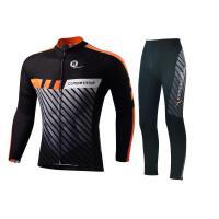 夏季骑行服长袖套装男山地车自行车运动户外透气防晒