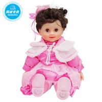 早教智能对话 唱歌的布洋娃娃 可爱芭比女孩礼物  长高功能