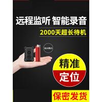 【支持礼品卡】定位跟踪器 汽车个人手机定位找人软件车载车辆追踪器z2n