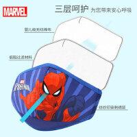 迪士尼儿童口耳罩单独包装立体透气可水洗男童学生口罩蜘蛛侠男孩