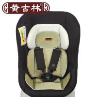 [当当自营]黄古林夏季儿童汽车座椅垫婴儿宝宝凉席座垫通用透气凉垫子 75*42cm